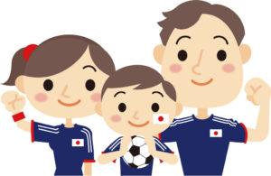 サッカー好きな家族