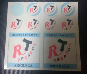 respectシール