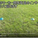 サカボン動画ドリブル練習用2