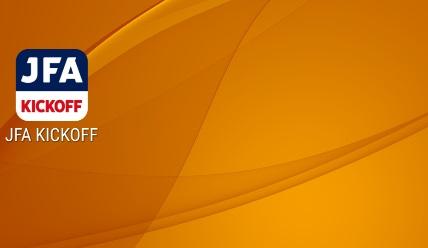 jfa-kickoffのアプリの画像