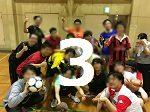 FCマジョリカのメンバー