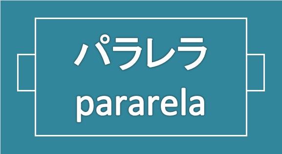 フットサル:パラレラ