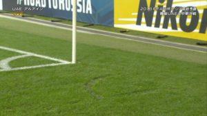 2018/3/23 日本対UAE アルアインスタジアムで4mコート幅を狭めた写真