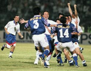 画像:W杯初出場を決めた時のサッカー日本代表