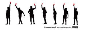 レッドカードを出す審判の画像 by http://kage-design.com