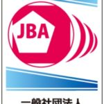 JBA-一般社団法人日本棒サッカー協会のロゴ