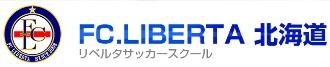 fcliberta北海道のバナー