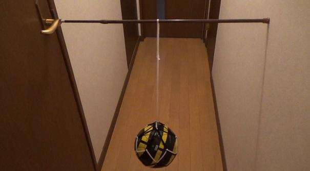家の中でサッカーのキック練習をするときの道具・突っ張り棒・ボール・ボールネット