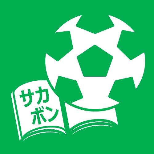 サカボン(sakabon)のロゴ