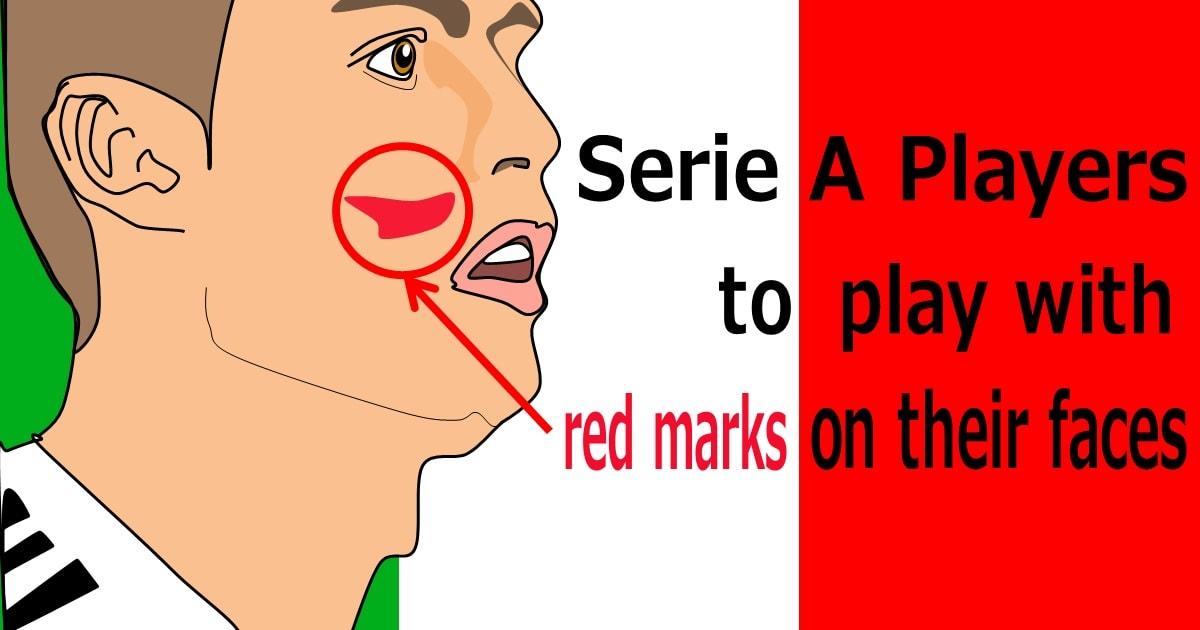 セリエAの選手が顔に赤いマークを付けたイラスト